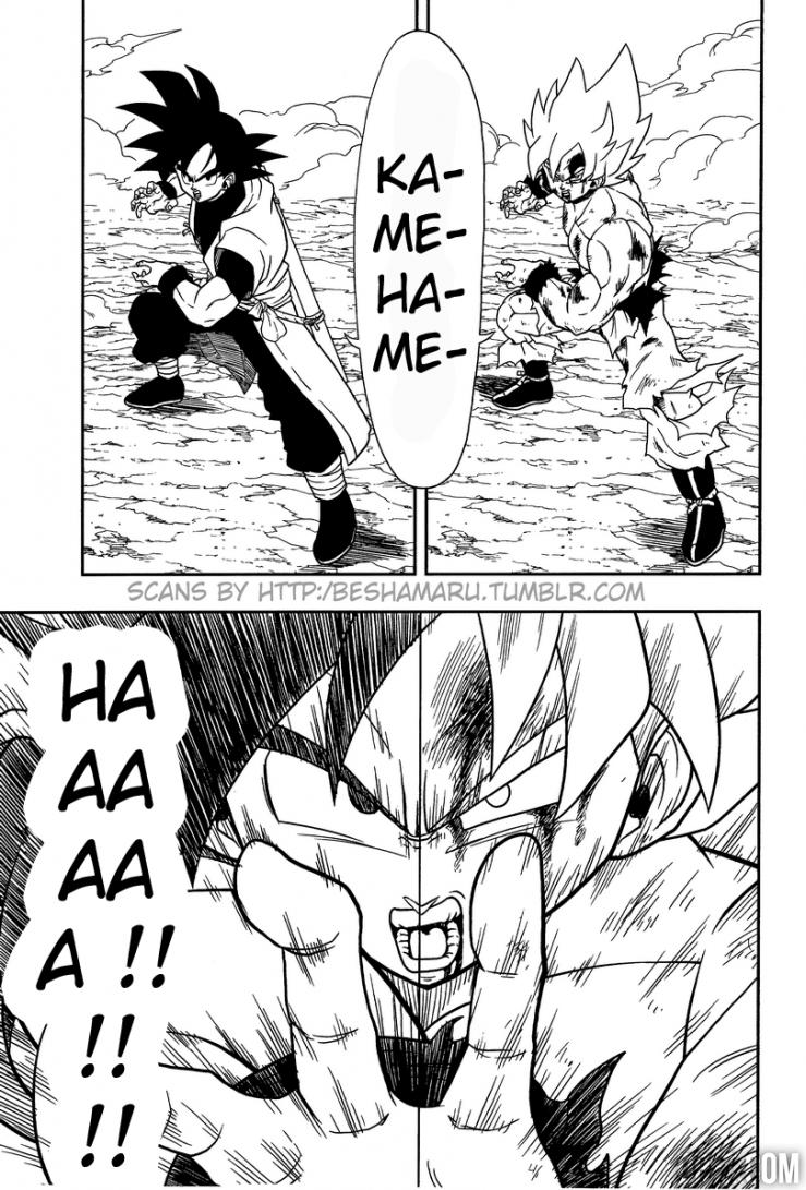 Super Dragon Ball Heroes - chapitre 2 p.13