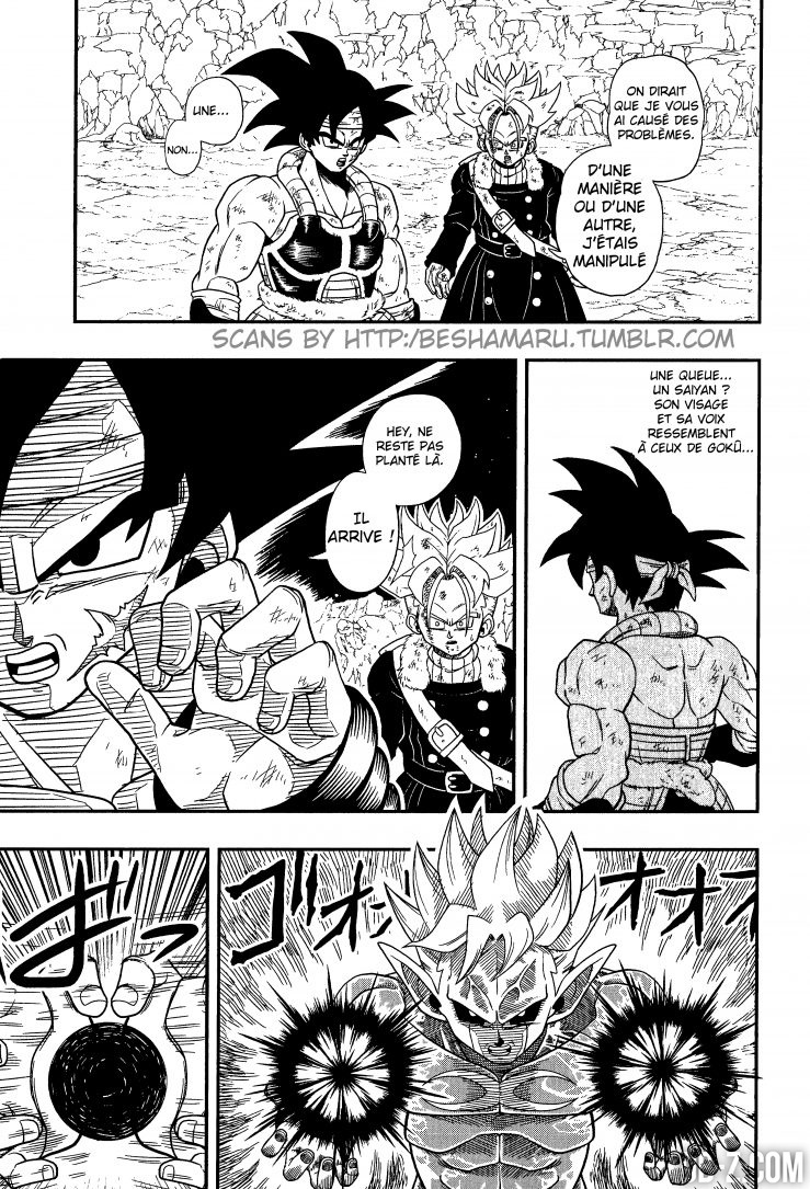 Super Dragon Ball Heroes - chapitre 1 p.19