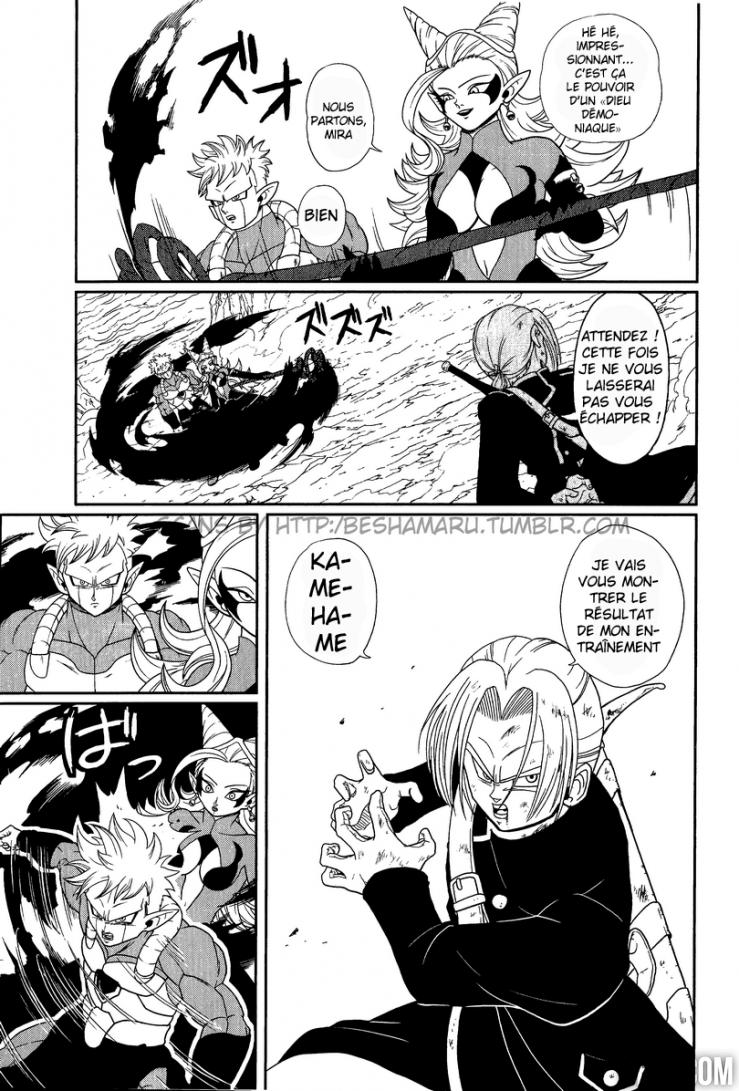 Super Dragon Ball Heroes - chapitre 2 p.19