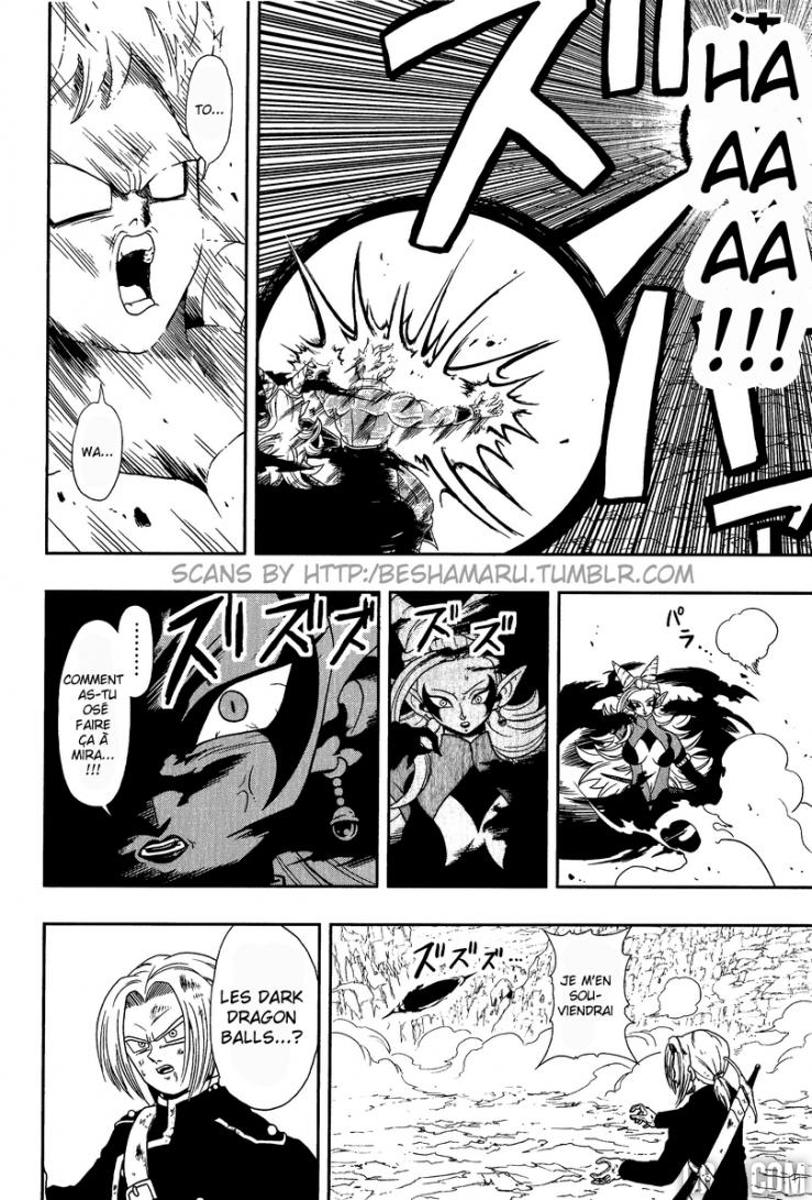 Super Dragon Ball Heroes - chapitre 2 p.20