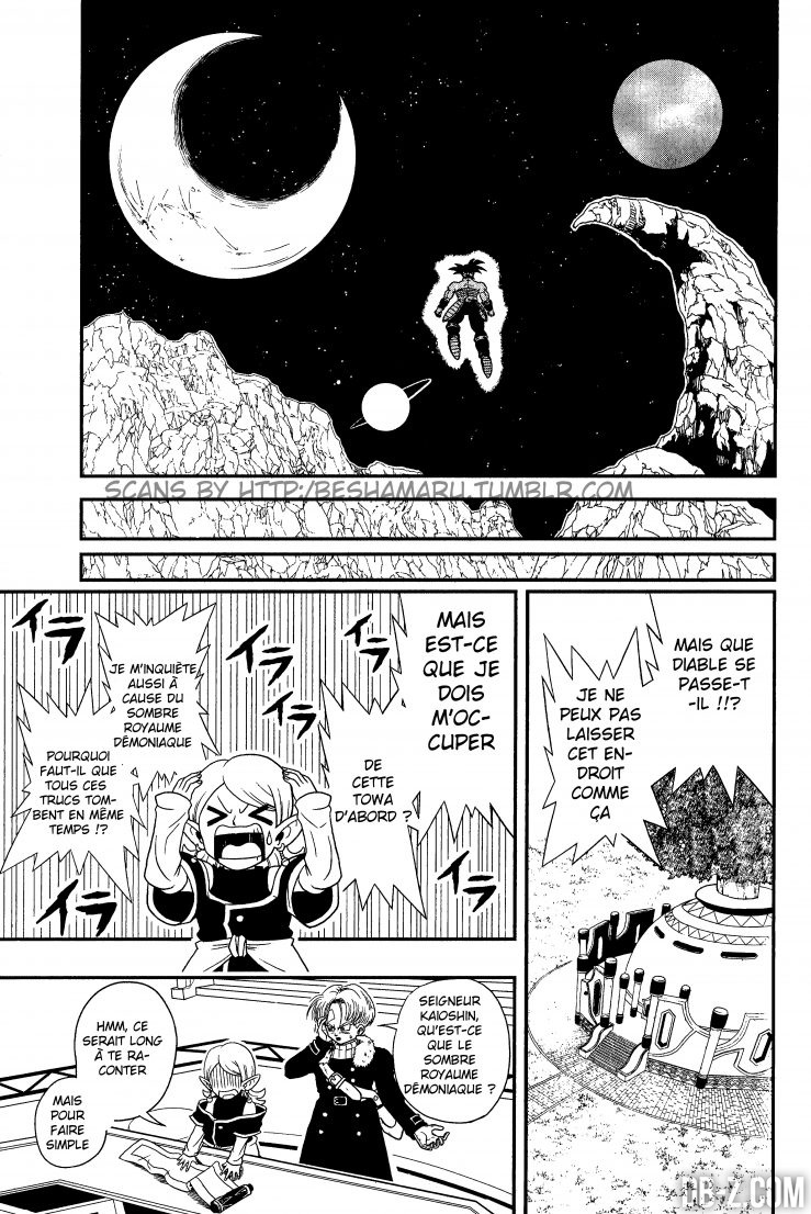 Super Dragon Ball Heroes - chapitre 1 p.25