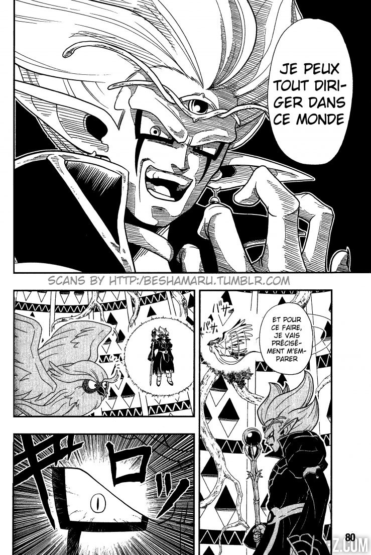Super Dragon Ball Heroes - chapitre 1 p.28