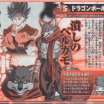 Dragon Ball Super Episode 81 Preview