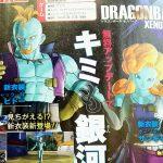 MAJ 2 de Dragon Ball Xenoverse 2