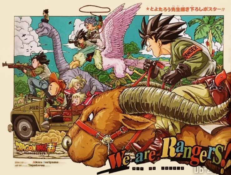 Poster Dragon Ball Super Rangers par Toyotaro