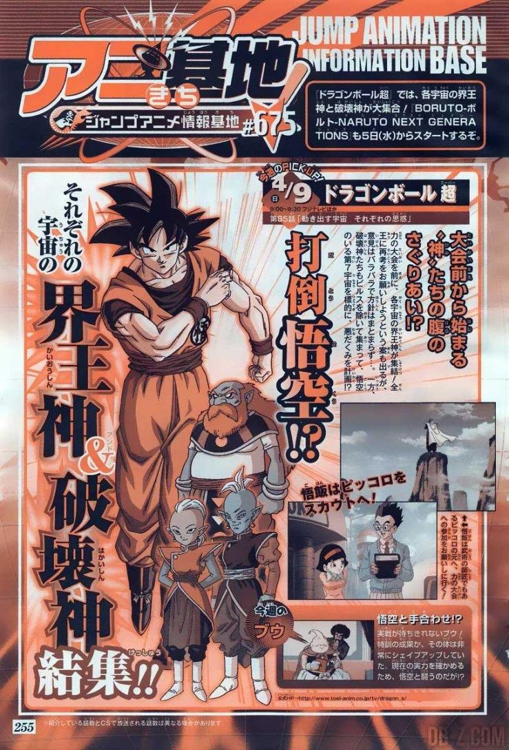 Dragon Ball Super Episode 85 - Preview