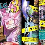 Dragon Ball Xenoverse 2 DLC 3 : Bojack Zamasu Goku Black Super Saiyan Rosé