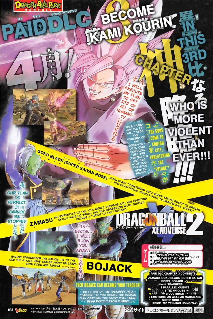 Goku Black Rosé, Zamazu, et Bojack dans Xenoverse 2