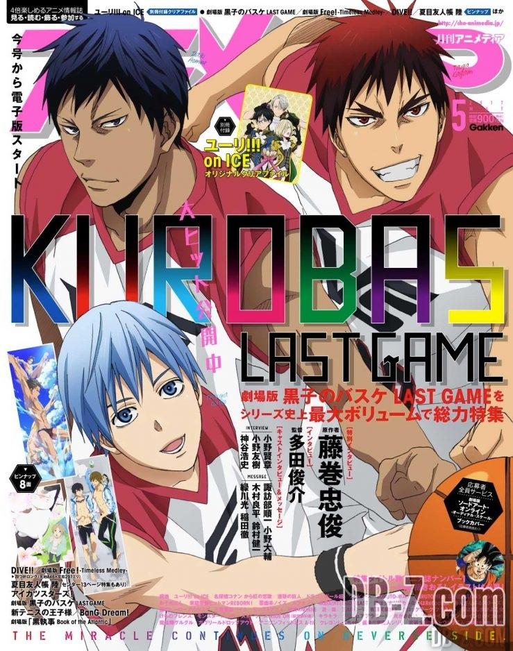 Animedia Mai 2017