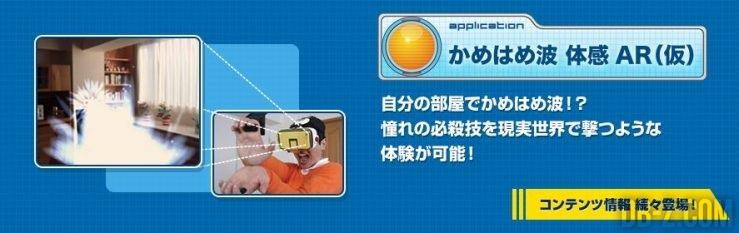 Application VR Dragon Ball