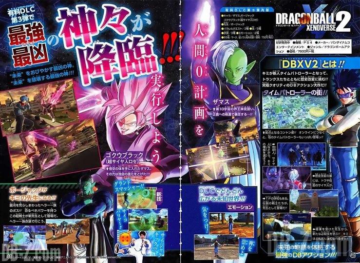 DLC 3 de Dragon Ball Xenvoerse 2