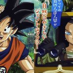 Dragon Ball Super C17 et Goku