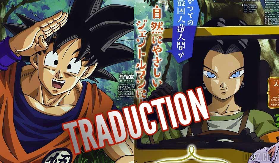 Dragon Ball Super : Traductions sur la 1ère rencontre entre C-17 et Goku