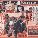 Dragon Ball Super Episode 87 Preview
