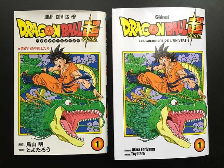 Dragon Ball Super Tome 1 - VJAP vs VF