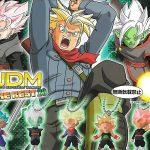 Dragon Ball UDM The Best 20