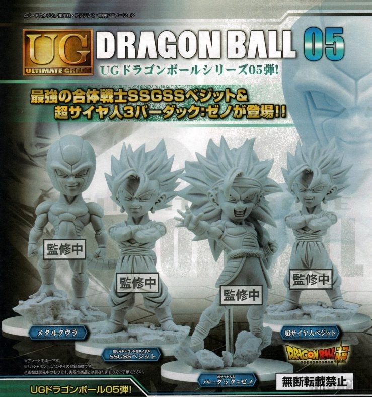 Prototypes des figurines UG Dragon Ball 05