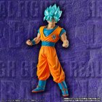 HG Dragon Ball Super Goku Super Saiyan Blue