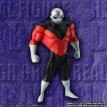 HG Dragon Ball Super Jiren