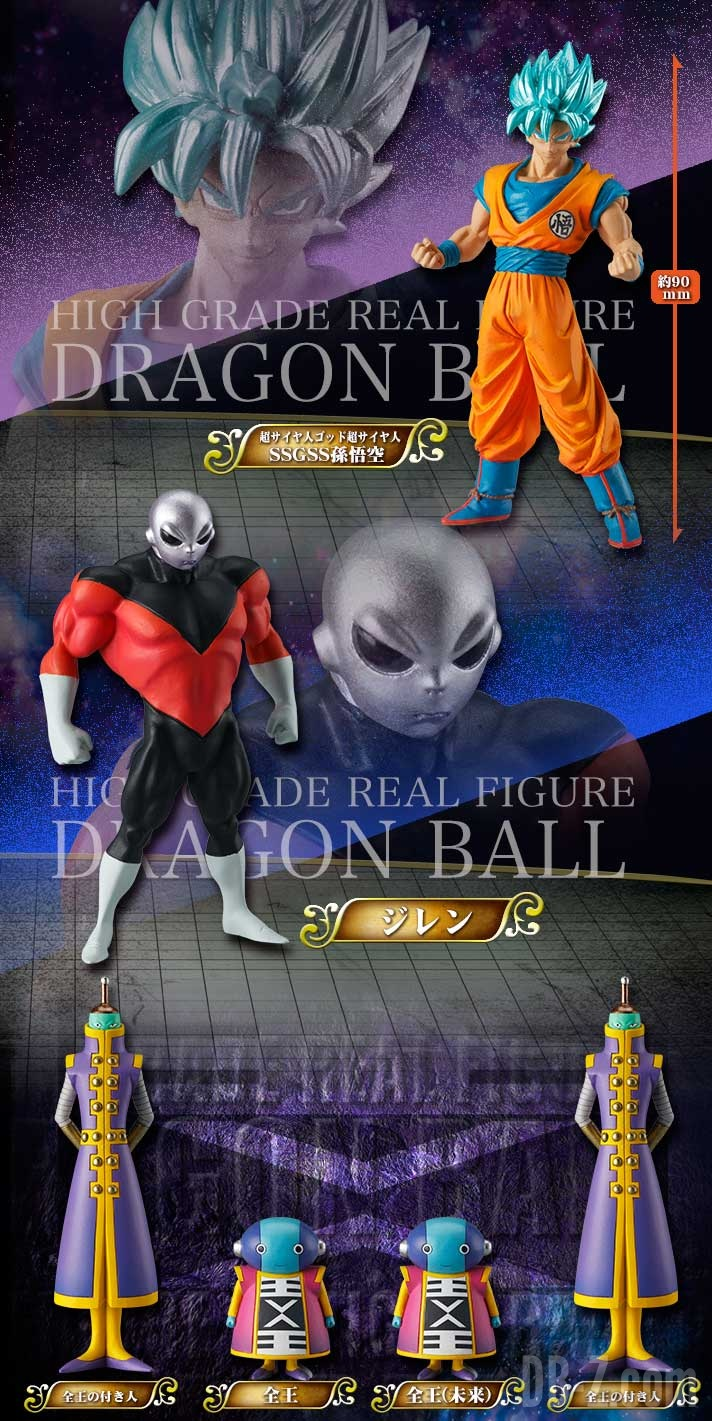 HG Dragon Ball Super - Arc Survie Univers