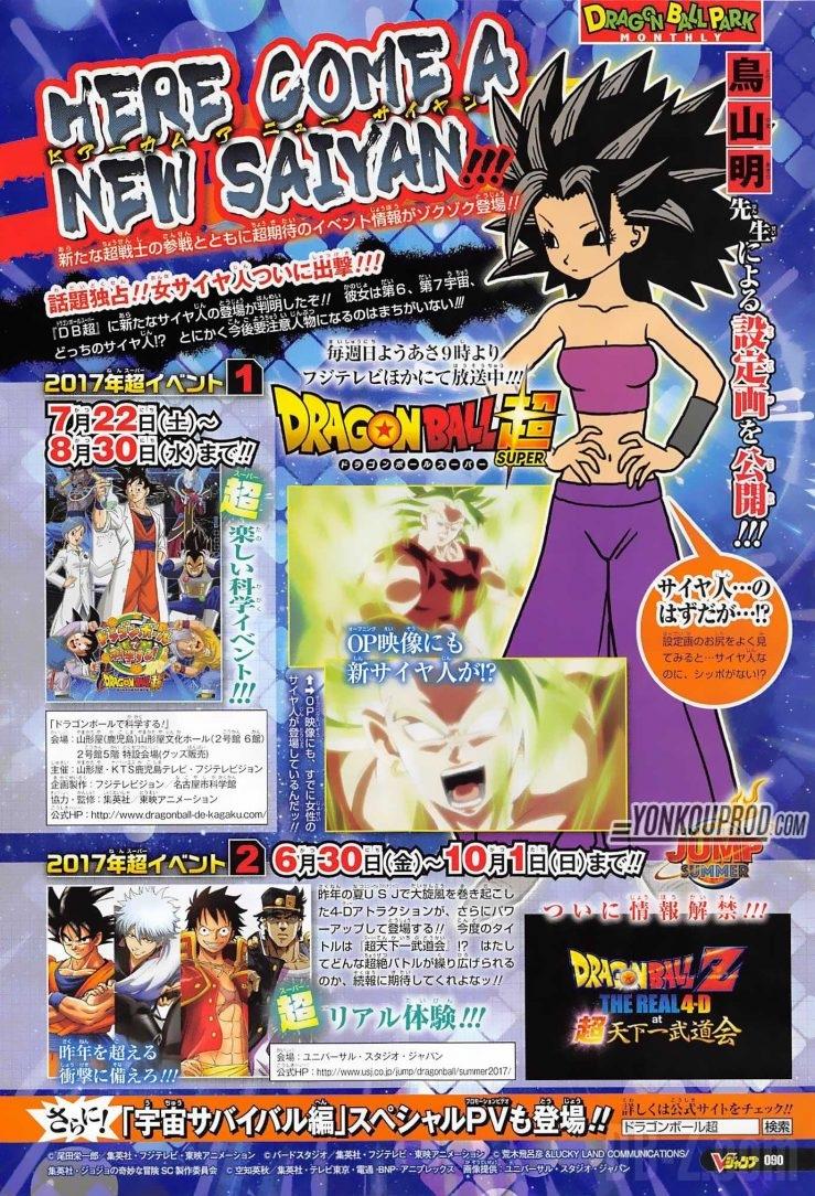 Dragon Ball Super : Une Nouvelle Femme Saiyan
