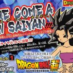 Dragon Ball Super : Nouvelle Fille Saiyan