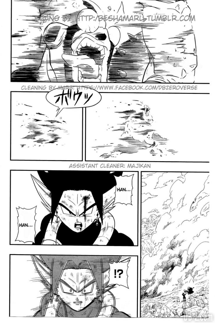 Super Dragon Ball Heroes - chapitre 4 p.16
