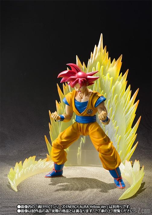 S.H.Figuarts Goku SSJG