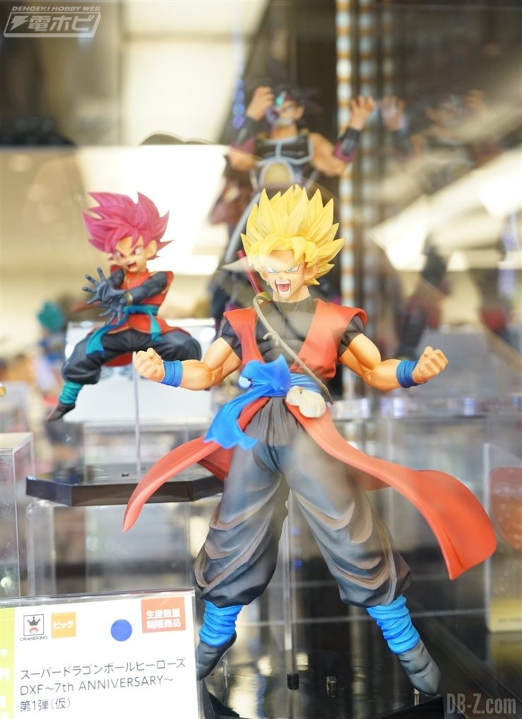DXF Super Dragon Ball Heroes 7eme Anniversaire - Goku Xeno & Beat