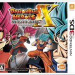 Dragon Ball Heroes Ultimate Mission X - Cover