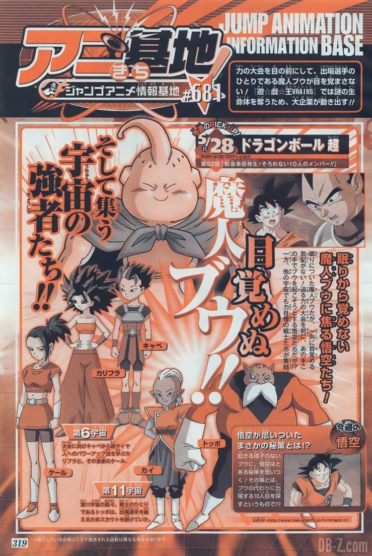 Dragon Ball Super Episode 92 : Preview