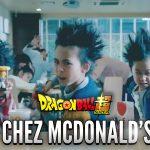 Dragon Ball Super McDonalds