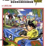 Cover du Tome 3 de Dragon Ball Super
