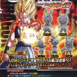 Dragon Ball Super UDM Burst 26