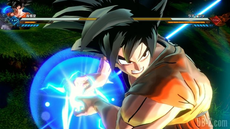 Dragon Ball Xenoverse 2 (Switch) - Détection de mouvement (Kamehameha #1)