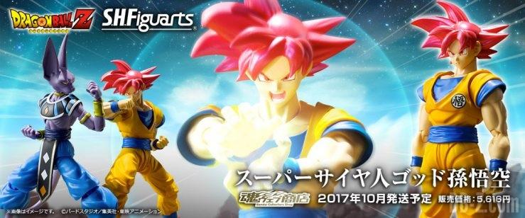 SHF Super Saiyan God Goku SSG