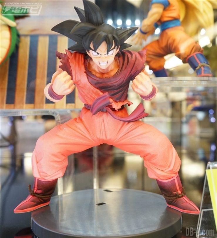 Son Goku FES Vol.3 - Goku Kaioken
