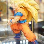 Son Goku FES Vol.4 - Goku Super Saiyan 3 Orange
