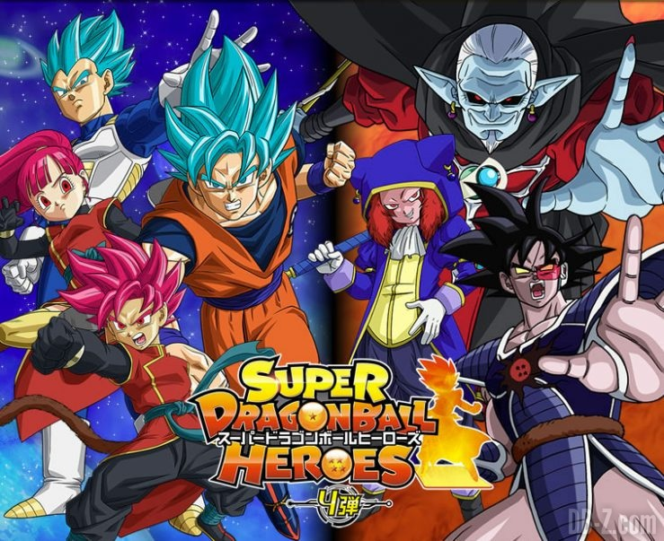 Super Dragon Ball Heroes 4 (SDBH4)