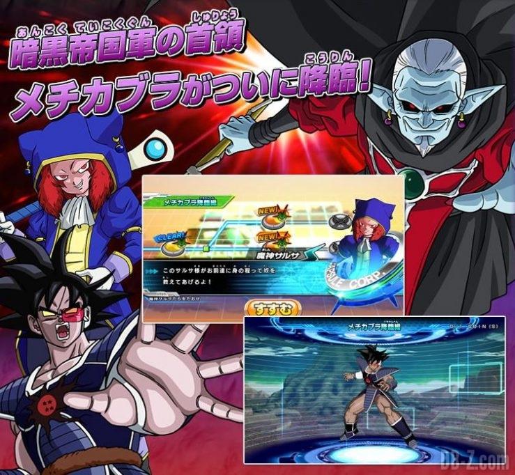 Super Dragon Ball Heroes 4 - Arc Mechikabura