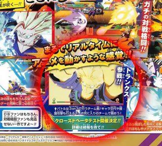 Dragon Ball FighterZ - Trunks annoncé