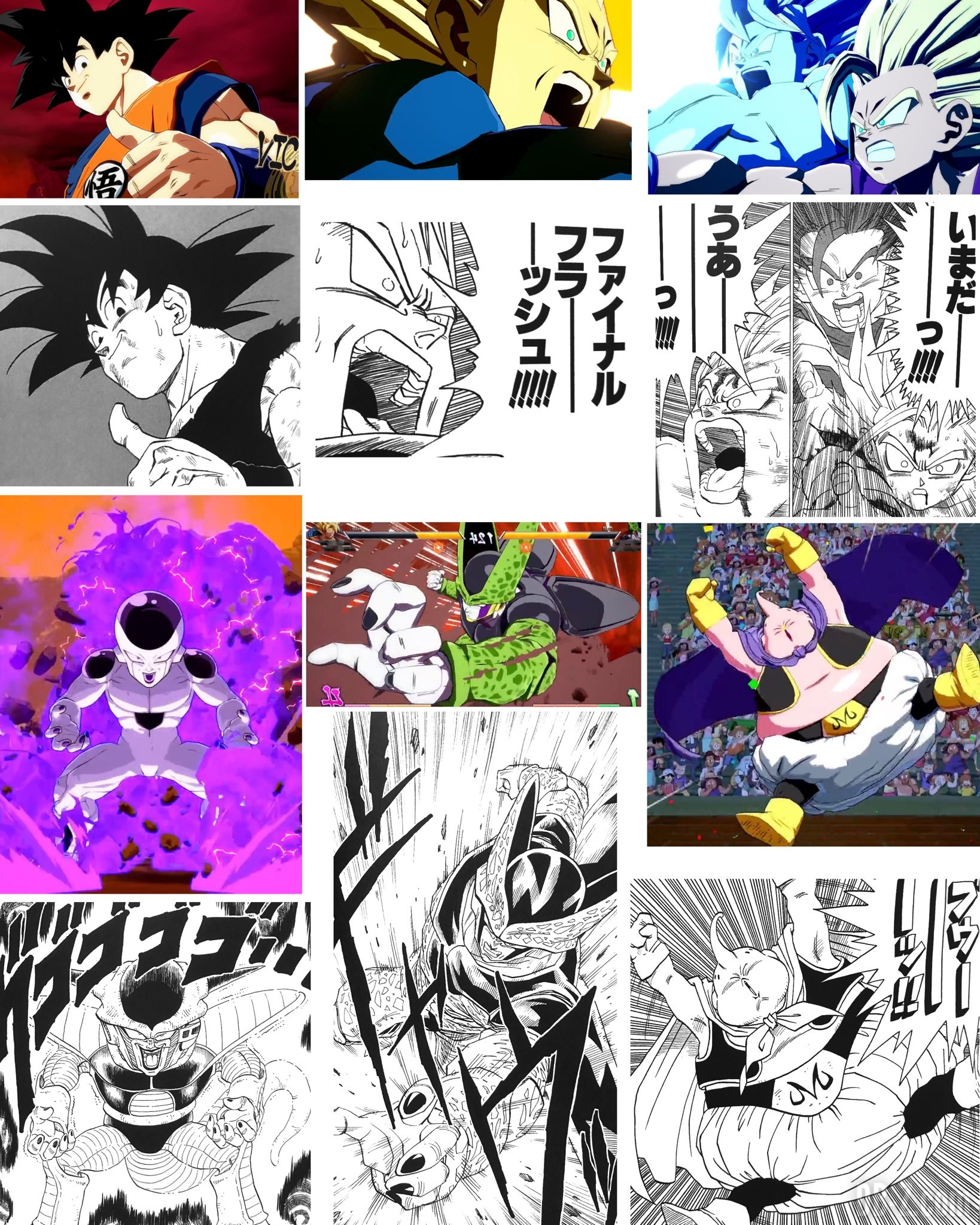 dragon ball fighterz   comparaison avec le manga dragon ball