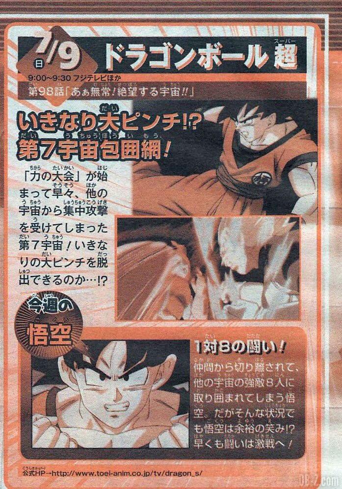 Dragon Ball Super Episode 88 Preview