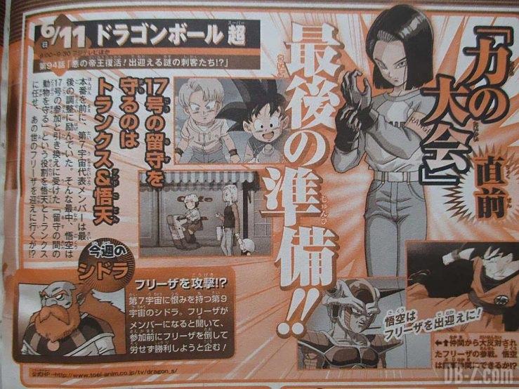 Dragon Ball Super Episode 94 - Preview