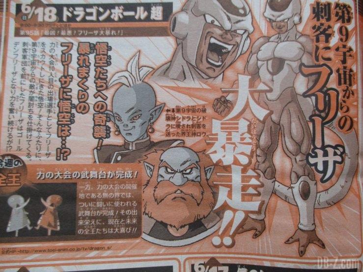 Dragon Ball Super Episode 95 Preview
