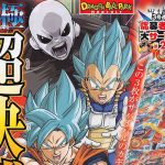 Dragon Ball Super Jiren SDBH5