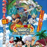 Dragon Ball Super SHOP and Collectibles Stamps Challenging