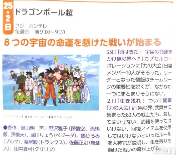 Dragon Ball Super Synopsis Episodes 96 97