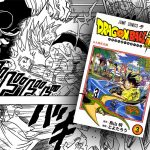 Dragon Ball Super Tome 3 : Extrait & Synopsis