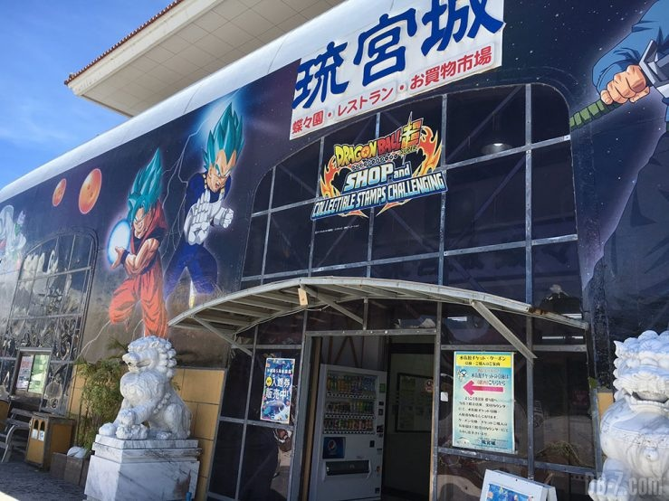Exposition Dragon Ball Super à Okinawa (Fresque DBS)